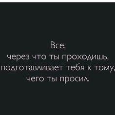 """Инстаграм Instagram @bondarenko.olena Цитаты, а еще шутки и поговорки - для беззаботного времяпровождения! - это для души, а <a http://www.argo-visa.ru/zagranpasport.html"""">это для дела</a>"""
