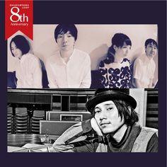 【11.09 WED】 FREESIA LIVE: Gen Peridots Quartet Schroeder-Headz(band set) OPEN 18:30 / START 19:30