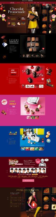 ランディングページ LP 大丸2016年バレンタイン|和菓子・洋菓子・スイーツ|自社サイト