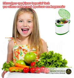 Perfect for the whole family! Ketchup, Organic, Vegetables, Tech, Food, Vegetable Recipes, Eten, Veggie Food, Meals