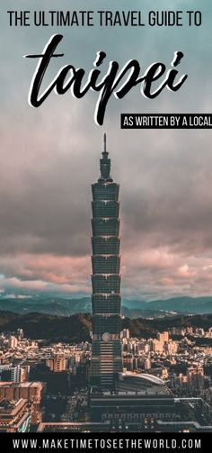 Everything you need to know to plan the perfect Taipei Itinerary including where to stay, what to eat, day trip ideas and the top things to do in Taipei, Taiwan's capital. Taipei Travel, Asia Travel, Japan Travel, Beach Travel, Wanderlust Travel, Italy Travel, Travel Advice, Travel Guides, Travel Tips