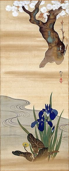 The Rising Sun with Flowers and Trees of the Four Seasons. Sakai Hōitsu (Japanese, 1761–1828).  Calligrapher:(and poem) by Kazan'in Yoshinori (Japanese, 1755–1829). Edo period (1615–1868). 1820–28. Triptych of Japanese hanging scrolls; ink and color on silk. In the Met's Rinpa exhibit. Gitter-Yelen Collection.
