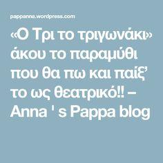 Drama Education, Blog, Anna, Xmas, Christmas, Theater, Drama Class, Theatres, Blogging