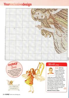 Cross stitch - fairies: Hazel-catkin fairy - Cicely Mary Barker (chart - part A1)