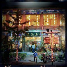 Snapshots from China ...
