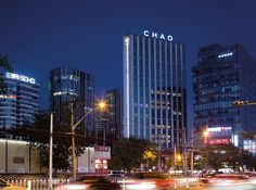 Nestled at the heart of Beijing's lively Sanlitun district CHAO towers above the surrounding neon hustle and bustle offering contemporary comforts aplenty. More on @ilovechao at www.destinasian.com #CHAO #CHAOBeijing #Beijing #Hotels #China #LuxeList2016 #Travel