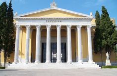 The Zappeion is a building in the National Gardens of Athens in the heart of Athens, Greece. It is generally used for meetings and ceremonies, both official and private.