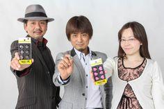 やるなぁ!町工場(2014/04/22更新) ゲスト/メガワークス(株) 代表取締役 永井義昭さん◇さて今夜の『やるなぁ!町工場』は、メガワークス(株)代表取締役の永井義昭さんをお迎えします!今回は、永井さんの普段のお仕事の内容から、これまでの波瀾万丈な人生についてお話をお聞きしていきます。また、メガワークスのオリジナルブランド「メガニックス」にて販売されているギターのペグボタンをついても熱く語っていただきました。どうぞ、お楽しみに!!