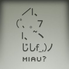 I cant remember where I saw this kitty, anyway, there are a lot of people using it at their signatures so I gue.