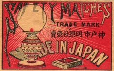 vintage swan matchbox cover made in Japan japanese safety matches with lamp made in Japan