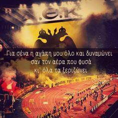 Football, Feelings, The Originals, Movies, Movie Posters, Athens, Soccer, Futbol, Films