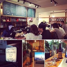 Back at Youmou To Ohana coffee. Nice patio for a rainy day in #Taipei. #digitalnomad #travel #remotework #workhardanywhere #coffice #workandtravel #workanywhere #wha #nomad #cafe #coffee #coffeeshop #appleandcoffee #workremote #remoteworking #codeanywhere #remoteoffice