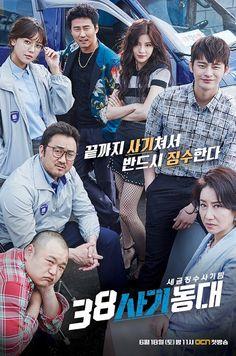 38 Task Force - Loved this drama! Seo In Guk does great! K Drama, Drama 2016, Watch Korean Drama, Korean Drama Movies, Drama Korea, Lee Sun Bin, Drama Tv Series, Gu Family Books, Seo In Guk