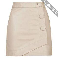 Designer Clothes, Shoes & Bags for Women Cute Skirts, Short Skirts, Mini Skirts, Wrap Skirts, Diy Clothes, Dress Patterns, African Fashion, Dress Skirt, Tulip Skirt