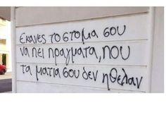 Greek Quotes, Motivation, Signs, Sadness, Divorce, Sunshine, Poetry, Decor, Decoration