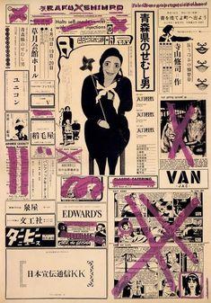 Japanese Poster: The Paper. Tadanori Yokoo. 1967. - Gurafiku: Japanese Graphic Design