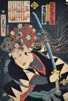 Kunisada, Stories of the Faithful Samurai - Okano Kinemon Kanehide (Syllable E)