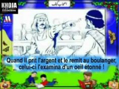 (1) Récit Coranique Les gens de la Caverne _ ourdou sous-titré en français - YouTube Saint Coran, France, Religion, Family Guy, Guys, Memes, Fictional Characters, Meme, Jokes