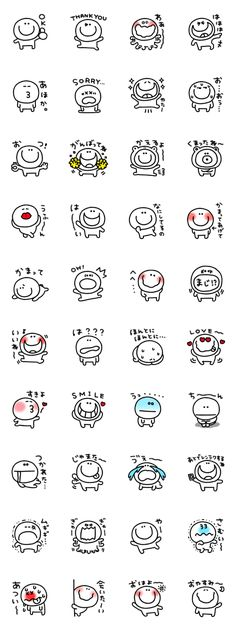 Black and white smiley – LINE stickers Kawaii Drawings, Doodle Drawings, Easy Drawings, Doodle Art, Kawaii Doodles, Cute Doodles, Scribble Art, Drawing Expressions, Sketch Notes