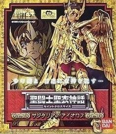 "82.00$  Watch now - http://ai4zl.worlditems.win/all/product.php?id=32722897224 - ""Anime """"Saint Seiya"""" Original BANDAI Tamashii Nations Saint Cloth Myth 1.0 Soul of Gold Action Figure - Sagittarius Aiolos CLOTH"""