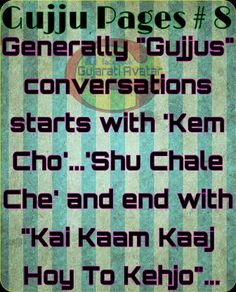 This way #Gujju's interact with people.