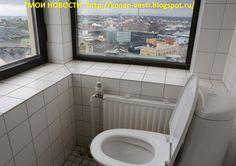 Мои новости: В России появились нормативы по использованию туалета. В России появились нормативы по использованию душей, ванн, раковин и даже унитазов. С их помощью Минстрой предлагает рассчитывать объемы предоставления коммунальных услуг. http://konan-vesti.blogspot.ru/2015/09/blog-post_25.html