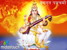 An overview of Goddess cult in Hinduism, and a guide to Goddess worship Maa Wallpaper Hd, Saraswati Picture, Saraswathi Pooja, Saraswati Goddess, Ram Photos, Festivals Of India, Digital India, Image Hd, India