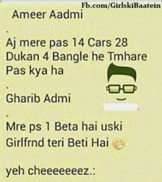 Wow What An Ans Good One Desi Jokesdesi Humorurdu Quotespoetry Quotesfunny