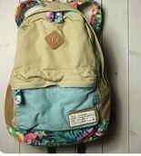 my new school bag for school