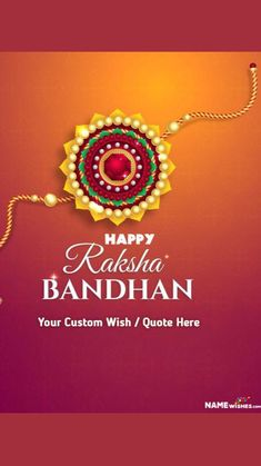 Happy Raksha Bandhan Quotes, Happy Raksha Bandhan Wishes, Brother Sister Quotes, Happy Rakshabandhan, Name Photo, Me Quotes, Crochet Earrings, Floral, Ego Quotes