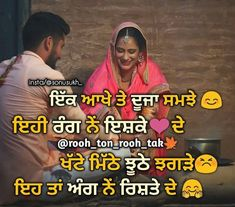 Malhi Jokes Quotes, Hindi Quotes, Quotations, Qoutes, Romantic Status, Romantic Quotes, True Love Quotes, Sad Quotes, Attitude Quotes For Boys