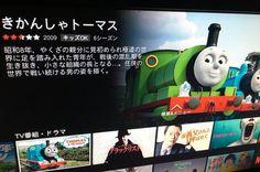 【画像あり】 機関車トーマス、ヤクザだった | 2ちゃんねるスレッドまとめブログ - アルファルファモザイク