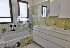 Mickey Mouse Bathroom on a Kibbutz in Israel. i like the mickey etched into glass doors Small Bathroom Wallpaper, Black Bathroom Decor, Bathroom Images, Bathroom Kids, Mickey Mouse Bathroom, Mickey Mouse House, Disney Rooms, Disney House, Purple Bathrooms