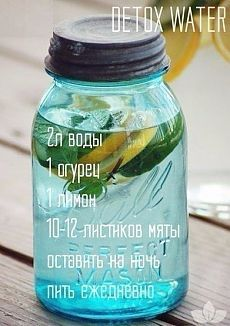 detox water liters of water / 1 cucumber / 1 lemon / peppermint leaves) - leave for a night and drink daily Detox Drinks, Healthy Drinks, Healthy Tips, Healthy Recipes, Proper Nutrition, Sports Nutrition, Nutrition Shakes, Fitness Diet, Health Fitness