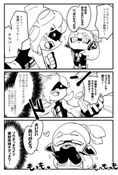 (1) とぅるう (@samaora2525) | Twitter