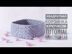 Квадратная корзинка крючком. Вязание из трикотажной пряжи. Square crochet basket - YouTube