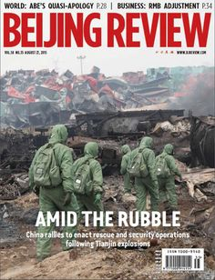 BEIJING REVIEW – AUGUST 27, 2015 | #Free_eBook_Download FREE EBOOK DOWNLOAD PAGE: http://freeebooksmagazinesdownload.blogspot.com.tr/2015/09/beijing-review-august-27-2015-free.html