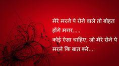 Shayari Hi Shayari: hindi shayari Picture Love SMS