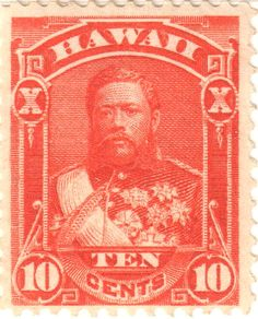Kingdom of Hawaii Currency Hawaiian Art, Going Postal, Retro Images, Vintage Hawaii, Vintage Stamps, Hawaiian Islands, Ms Gs, Mail Art, Stamp Collecting