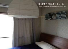 ここは寝室。 http://palette.blush.jp/self-reform/2013/07/--.html