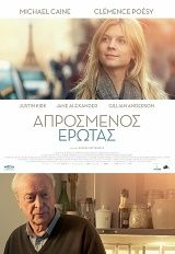 Aπρόσμενος Έρωτας (Mr. Morgan's Last Love) της Σάντρα Νέτελμπεκ (2013) - myFILM.gr - Full HD Trailers, Clips, Screeners, High-Resolution Photos, Movie Reviews, Entertainment News & sneak previews .:. Movies Portal - Breaking entertainment news, movie reviews, previews, film industry events and festivals, Cannes, Oscars, Hollywood awards. Featuring box office charts, Full High Definition film clips, trailers, with subs, large film database,