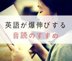 Kids English, English Study, English Class, Learn English, Japanese Phrases, English Vocabulary Words, Study Hard, Kids Education, Teaching Kids