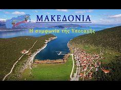 """Καυτό VIDEO της """"συμφωνίας της Υποταγής"""" για την Μακεδονία"""