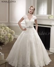 Prom Dresses Elegant Wedding Dress V Neck A Line With Beaded Applique Tulle Chapel Train , You will find many long prom dresses and gowns from the top formal dress designers and all the dresses are custom made with high quality Wedding Dress Organza, 2015 Wedding Dresses, Wedding Attire, Bridal Dresses, Gown Wedding, Lace Wedding, Lace Dress, Lace Skirt, Gorgeous Wedding Dress