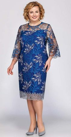 Plus Size Prom Dresses has never been so Dizzy! Since the beginning of the year many girls were looking for our Stunning guide and it is finally got released. Now It Is Time To Take Action! African Fashion Dresses, African Dress, Fashion Outfits, Big Size Fashion, Curvy Fashion, Dress Brokat, Lace Dress Styles, Plus Size Prom Dresses, Mom Dress