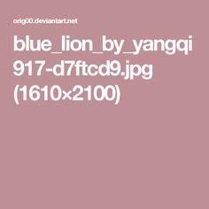 blue_lion_by_yangqi917-d7ftcd9.jpg (1610×2100)