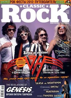 David Lee Roth, Edward Van Halen, Michael Anthony, Alex Van Halen featured on the Russian version of Classic Rock Magazine Cover - April 2012