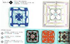 квадратчета - guxing - Picasa Web Albums