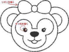 Disney Drawings, Cartoon Drawings, Felt Crafts, Diy And Crafts, Baby Coloring Pages, Disney Headbands, Duffy The Disney Bear, Disney Ears, Disney Crafts