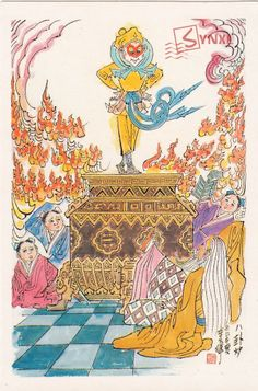 Chinese Novel Journey to the West Monkey King Postcard:Gossip Furnace,Lord Lao
